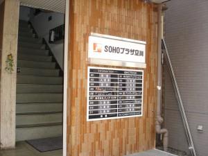 2_入口階段