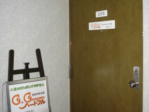 6_廊下2
